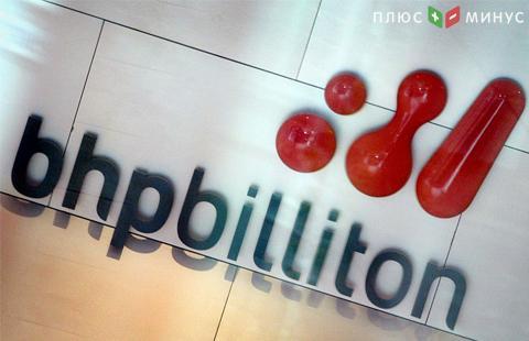 BHP Billiton ищет клиента насланцевые активы