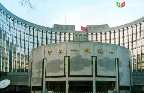 Центробанк Китая запретил ICO