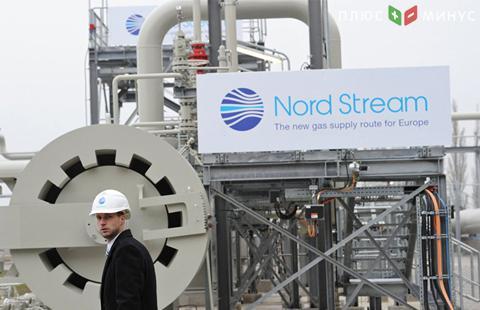 Еврокомиссия хочет запретить компании Газпром управление Северным потоком — 2