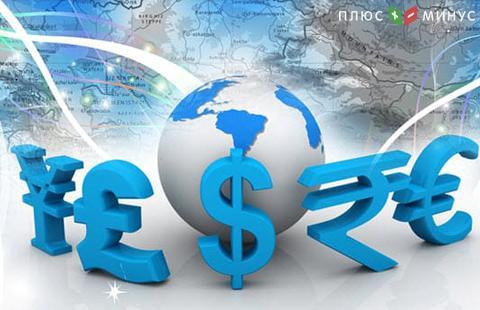 Доллар дешевеет впреддверии совещания ФРС США