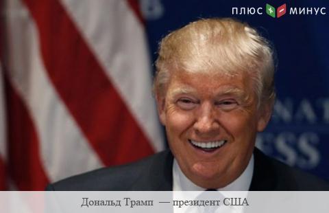 Порошенко встретится вСША сТрампом, украинцами икрымскими татарами