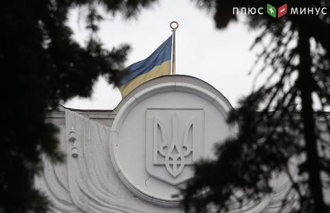 Украина оплатила судебные издержки поиску одолге в $3 млрд