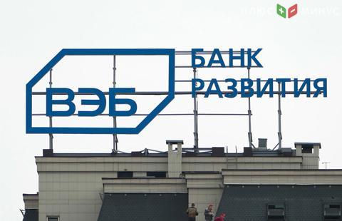 Министр финансов предсказывает рост заработной платы граждан России в следующем 2018
