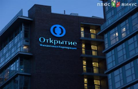 Набиуллина: санация Банком РФ «ФКОткрытие» иБинбанка ненесет инфляционных рисков