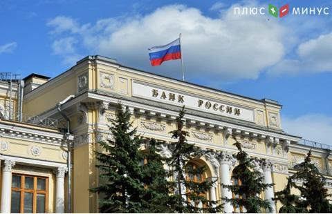 ЦБотозвал лицензию умосковского «Международного фондового банка»