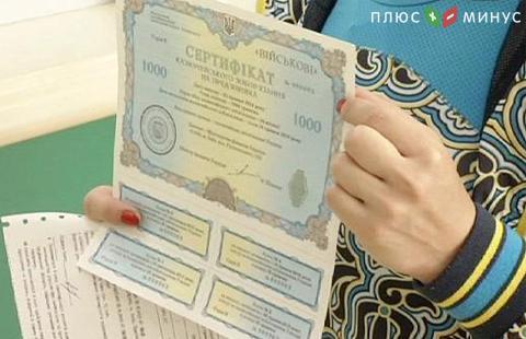 Министр финансов реструктурирует внутренний госдолг на219,6 млрд грн