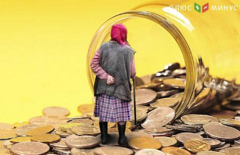 Верховная рада Украины одобрила пенсионную реформу ради траншей МВФ