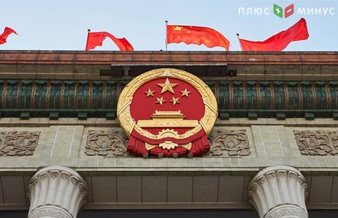 Закоррупцию в КНР наказали 125 тыс. чиновников
