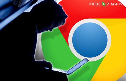 Вбраузере Google Chrome для Windows появился антивирус