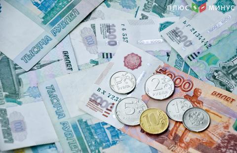 НБУ: Украина небудет отказываться от русского рубля