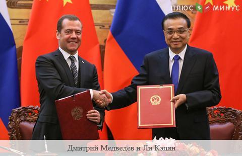 Российская Федерация и КНР готовы перейти к подсчетам рублями июанями