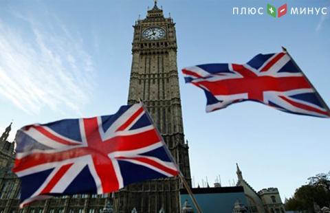 Великобритания облегчит получение вида нажительство для гражданЕС