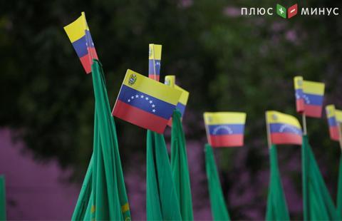 Fitch снизило долгосрочный рейтинг Венесуэлы до«RD»