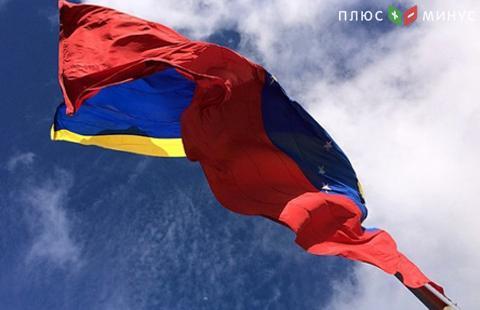 Инфляция вВенесуэле порезультатам  года может превысить 2000%