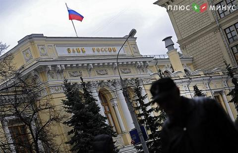 Прежний руководитель ЦБШвеции оказался вчерном списке Банка РФ