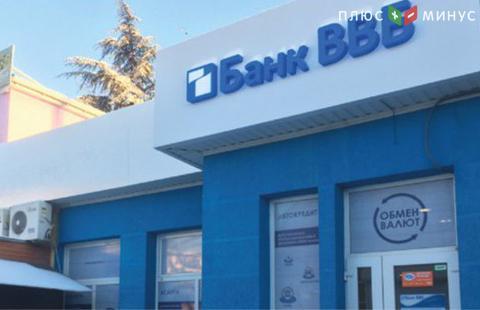 ЦБ: выплаты вкладчикам севастопольского ВВБ начнутся не позже 26декабря