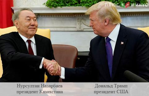 Казахстан подписал с североамериканскими компаниями договоры на2,5 милиарда долларов