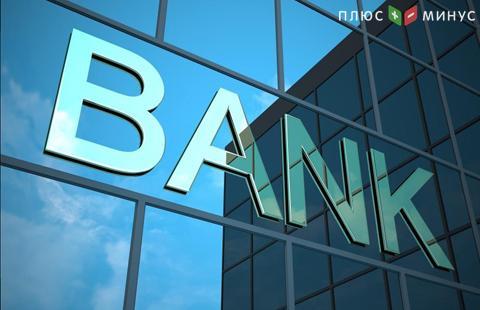 Греф: Сбербанк толерантен кинициативе ФАС позапрету госбанкам покупать остальные банки
