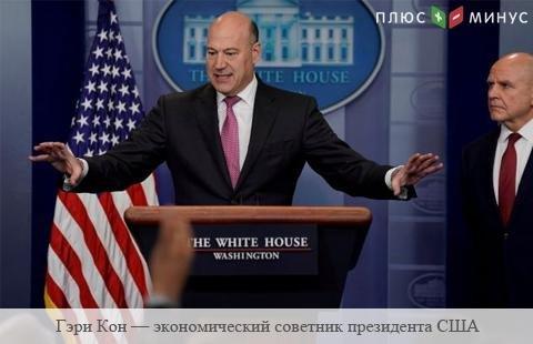 Указ опошлинах наимпорт металлов подписан— США