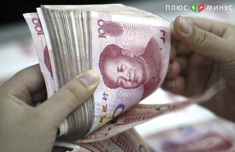 КНР продолжит содействовать интернационализации юаня