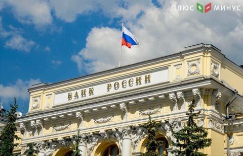 Банк РФ: прибыль русских банков снизилась
