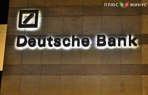 Deutsche bank акции forex affiliate software