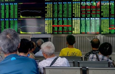 Самоучитель торги на бирже биржа форекс обучение
