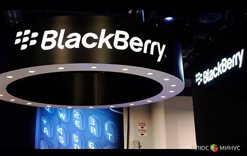 BlackBerry тонет в долгах