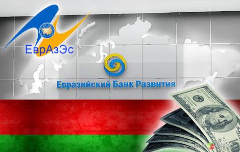 это дело евразийский банк челябинск отзывы смогут подсказать
