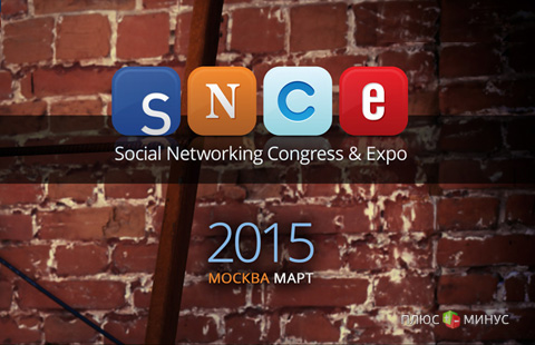 Social Networking Congress & Expo 2015