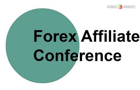 Forex Affiliate Conference